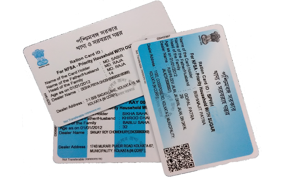 E-Ration Card